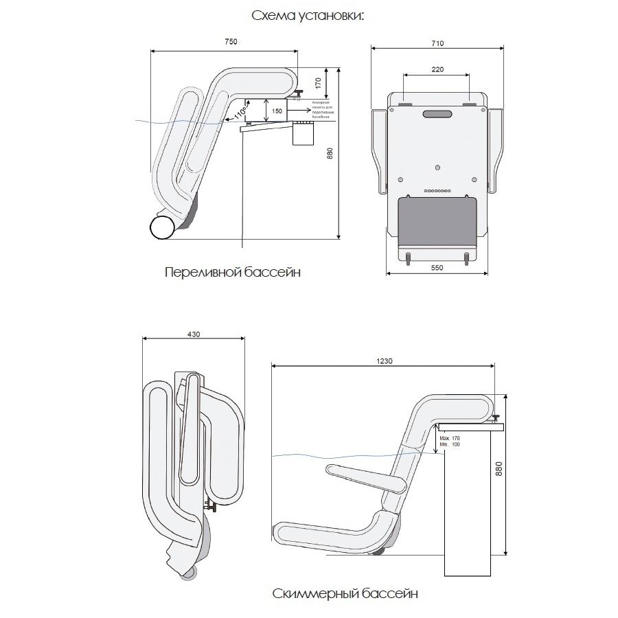 Гидромассажное кресло для бассейна - 4