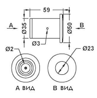 Кнопка для гидромассажа - 1